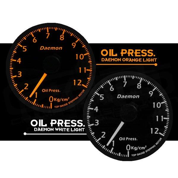 ☆光速改裝精品☆ Daemon II 油壓表 自我檢測 BMW 寶馬 ( 橘光遙控器版本) 直購2500元