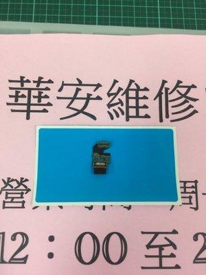 SONY XZP XZ Premium 尾插 充電孔 充電異常 尾插排線 XZP 尾插維修 USB孔 充電孔接觸不良