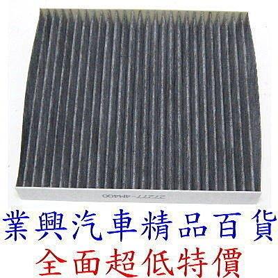 LUXGEN MPV 冷氣空調超高品質空氣芯(DFVN-305)【業興汽車精品百貨】