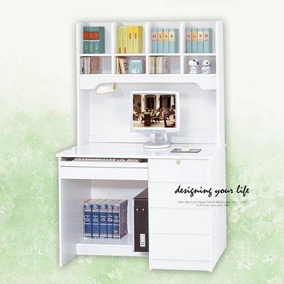 【設計私生活】資訊3.5尺白色電腦桌、書桌、寫字桌(部份地區免運費)106R