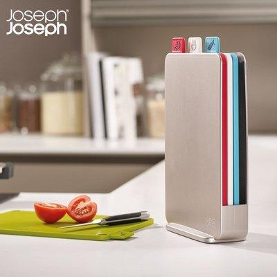 洋碼頭 菜板套裝英國joseph家用廚房分類砧板塑料蔬菜水果肉切板熟食案板 WZMMC-93