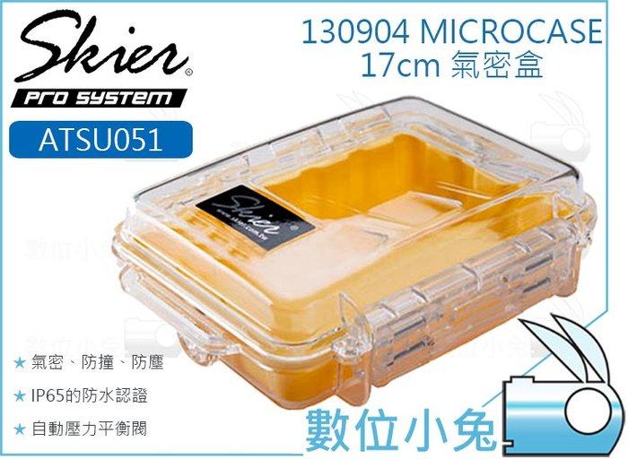 數位小兔【Skier ATSU051 17cm 130904 MICROCASE 氣密盒】防水盒 收納盒 防撞箱 氣密箱