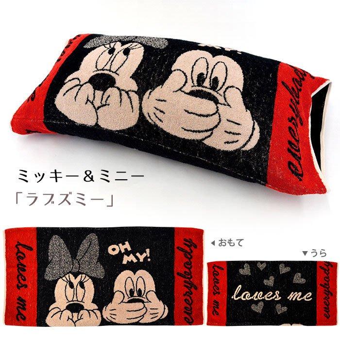 現貨  日本迪士尼 米奇/維尼/哆啦ㄟ夢/嚕嚕咪  替換式枕頭巾