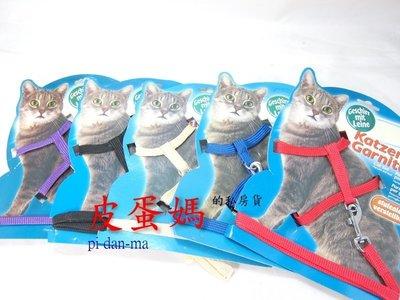 【皮蛋媽的私房貨】COL0022溜貓必備 【貓咪專用胸背帶】貓胸背帶/遛貓繩/項圈/頸圈/牽繩/背帶-帶貓出遊散步免煩惱