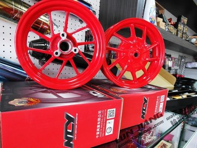 【 輪將工坊 】NCY 輪框組 鑄造框 類鍛造  10吋十爪 YAMAHA RS CUXI SUPERFOUR JOG