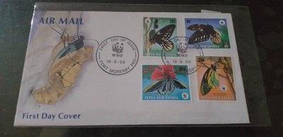 Papua  New  Guinea 1988WWF蝴蝶4全首日封160元。
