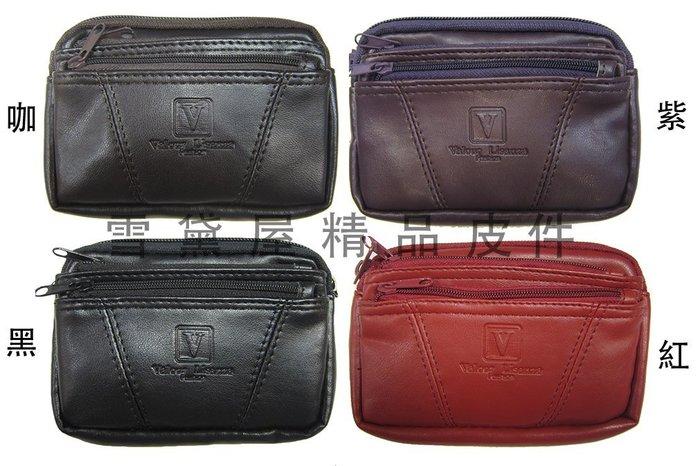 ~雪黛屋~Valour 零錢包大型容量可放信用卡拉鍊主袋進口防水防刮皮革拉鍊式主袋零錢包鑰匙包證件包V754A