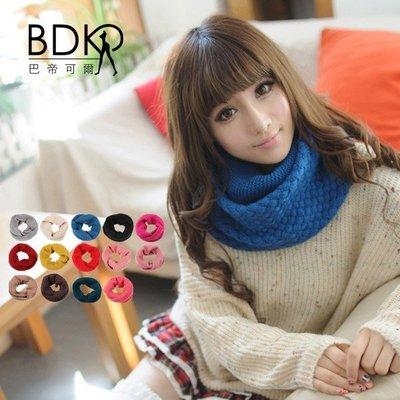 巴帝可爾BDKR*甜甜圈麻花圍巾【CA101】保暖毛線圍脖