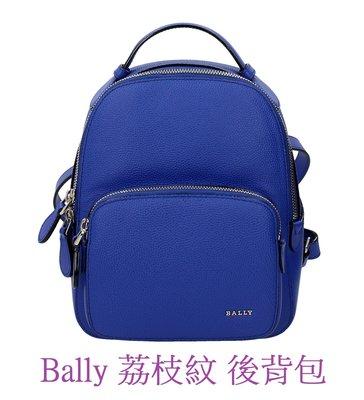 Bally  歐洲精品 後背包 側背包 皮革 手提包 很春夏喔   寶藍 / baby 藍
