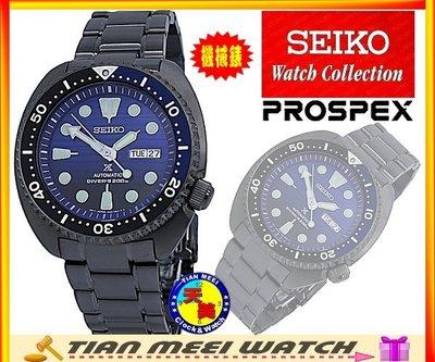 【一元起標無底價】PROSPEX 4R36專業運動200M潛水機械錶【全新原廠SEIKO】【天美鐘錶】SRPD11