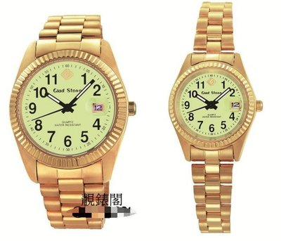 【靚錶閣】GLAD STONE 全金蠔式不鏽鋼/防水/日本機芯精品腕錶.對錶(夜光面板、日期功能)