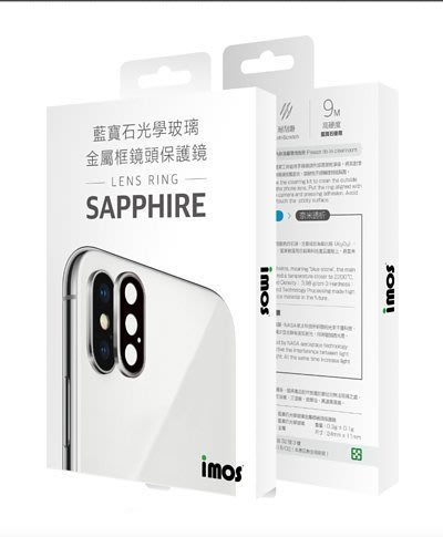 IMOS 藍寶石光學鏡頭環 iPhone Xs Max 鏡頭貼 高硬度 抗反射 防撞擊 耐刮磨 防塵 玻璃鏡頭貼
