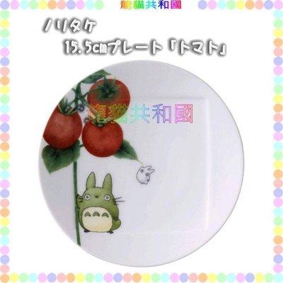 ※龍貓共和國※宮崎駿 2018年《日本正版TOTORO龍貓 斯里蘭卡 蔬果彩繪番茄 陶瓷 瓷盤 盤子 瓷器15.5c