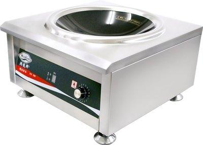 《利通餐飲設備》台式單口小炒爐-HICT-H50E
