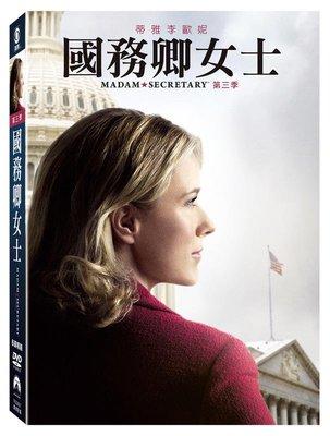 (全新未拆封)國務卿女士 Madam Secretary 第三季 第3季 DVD(得利公司貨)