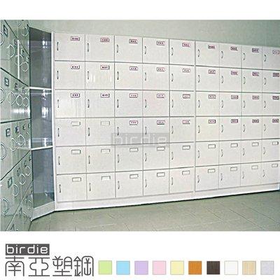 【Birdie南亞塑鋼】5.2尺30格...