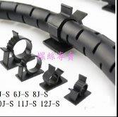 【螺絲專賣】4 6 8 10 11 12J-S電線固定座 粘式固定夾 粘膠 螺絲孔固定座 機箱固定夾