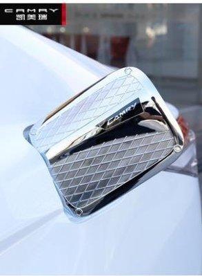 現貨~促銷~特賣~專用豐田18款全新Toyota Camry 凱美瑞油箱蓋改裝裝飾貼片八代凱美瑞油箱保護蓋~SLW589