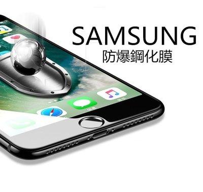 電鍍玻璃 三星 SAMSUNG GALAXY J4 J6 A6+ J4+ J6+ J8 A7 2018 保護貼 玻璃貼