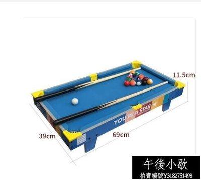 熱賣兒童桌球小台球玩具4大號5家用迷你桌上台球桌男孩小孩3-6周歲7歲【午後小歇】