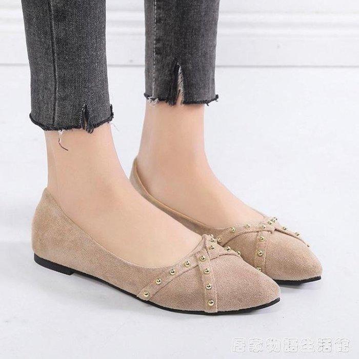 麥麥部落 百搭春夏季潮新款女鞋子大碼淺口尖頭平跟鉚釘平底單鞋女MB9D8