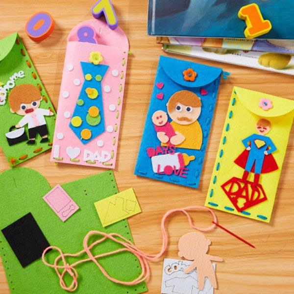 兒童DIY親愛的家人不織布手機袋材料包【JC3821】《Jami Honey》