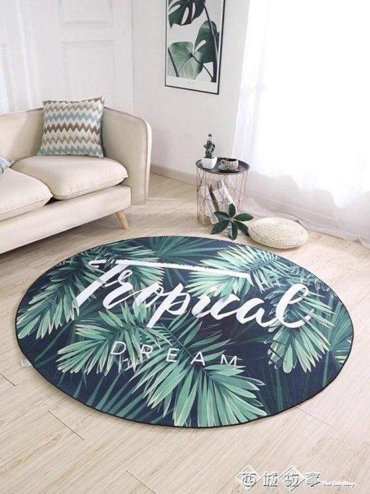 圓形地毯清新現代簡約吊籃電腦椅書房客廳茶幾墊臥室床邊可愛地墊