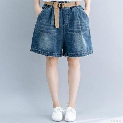 五分褲 夏裝新款胖Mm洋氣百搭寬鬆大碼棉牛仔短褲復古做舊水洗高腰褲 JA4737