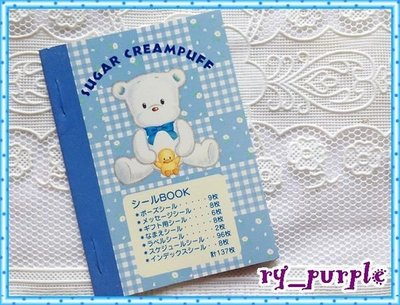 $50 一本  絕版 made in japan Sugar cream puff 137張 貼紙簿 1997(包郵)