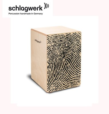 【現代樂器】現貨!Schlagwerk Cajon X-One Fingerprint Medium CP118 木箱鼓