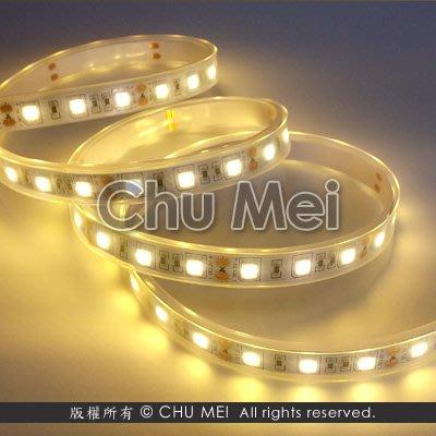 12V-暖白光LED-5050-SMD軟條燈(套管) - 暖白 led 軟條燈 軟燈條 條燈 燈條 .