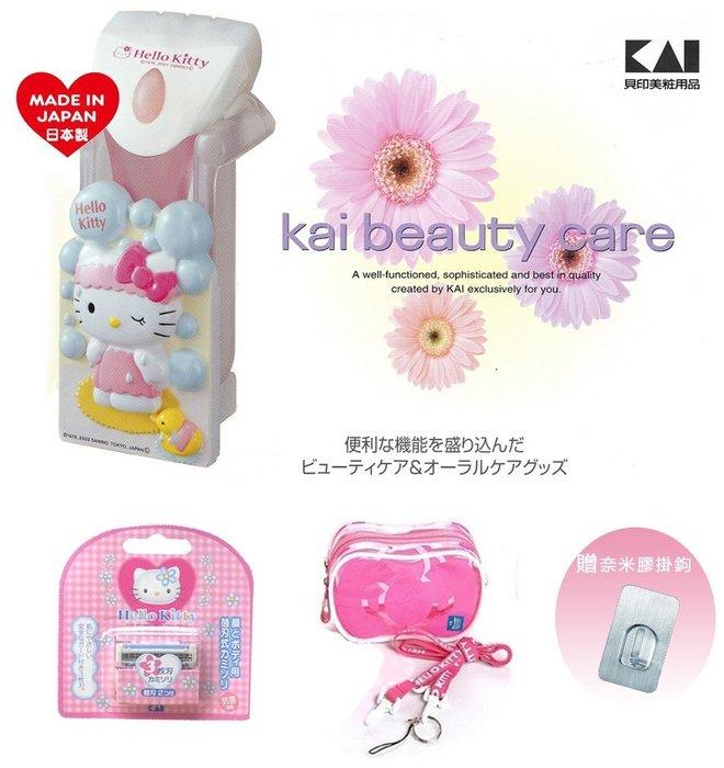 Colorful DAY 日本貝印KAI Hello Kitty美體除毛刀仕女專用除毛刀含替換刀片六件組 日本限定版