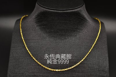 【永恆典藏館】國家標準純金9999 【...