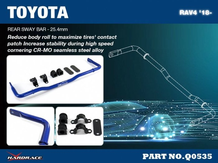 CS車宮車業 HARDRACE 豐田 TOYOTA RAV4 19- XA50 後防傾桿 #Q0535