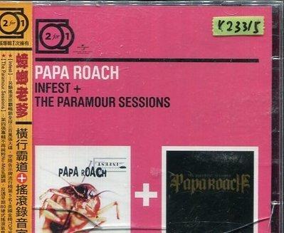 *真音樂*PAPA ROACH / INFEST+THE PARAMOUR 全新 K23315 (外殼破)