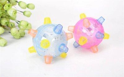 兒童發光玩具 閃光跳跳球 跳舞球 音樂跳舞球 自動唱歌跳舞球 生日禮物 贈品 禮品