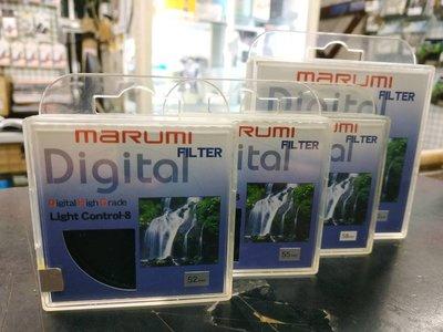 *兆華國際*新品特價出清 Marumi 日本製 DHG ND8 52mm 數位鍍膜 減三格 全面 減光鏡 薄框 含稅價