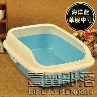 哆啦本鋪 貓砂盆 貓廁所 半封閉式大號單層雙層膨潤土松木貓砂便盆貓屎盆送鏟D655