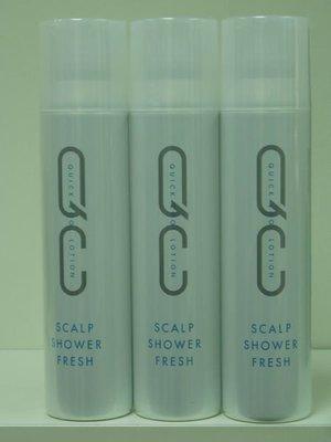 香水倉庫~ 哥德式  QC營養清涼劑 ...