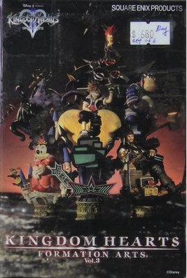 SQUARE ENIX KINGDOM HEARTS FORMATION ARTS VOL 3 6種 全彩 (BUY-31132-CW)