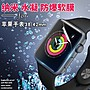 蘋果手表4代水凝保護膜Apple Watch Series4貼膜iwatch38mm40mm鋼化膜iwatch3 wat