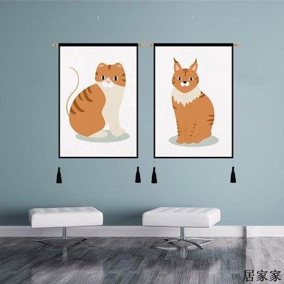 掛布 背景裝飾 掛毯 掛畫布藝 北歐ins 可愛貓咪壁畫兒童房臥室床頭組合掛畫幼兒園走廊動物掛畫