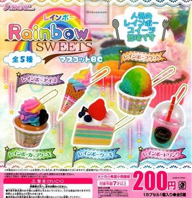 日本 スレインボー Rainbow SWEETS スイーツマスコット 甜品 扭蛋 擺設 全5種 清貨特價