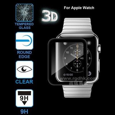 【宅動力】蘋果 APPLEWatch 智慧手錶 i watch 4 鋼化玻璃貼 40mm 44mm 滿版 3D 玻璃膜