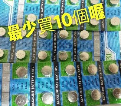 Ag13鈕扣電池水銀電池最少買10個 lr44/357a/rw32/sr1154/l1154/A675/A76/AG13 我們有賣毛球君 安全柵欄圍欄