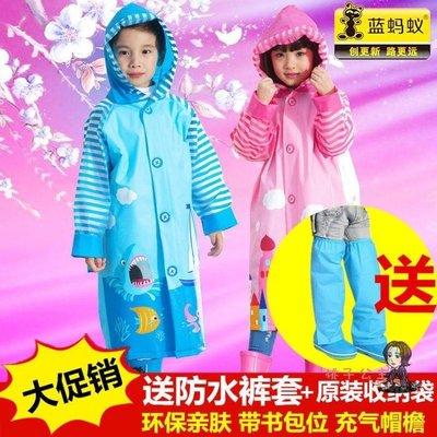 雨衣 兒童雨衣幼兒園寶寶雨披小孩學生男童女童環保雨衣帶書包位 8色S-2XL