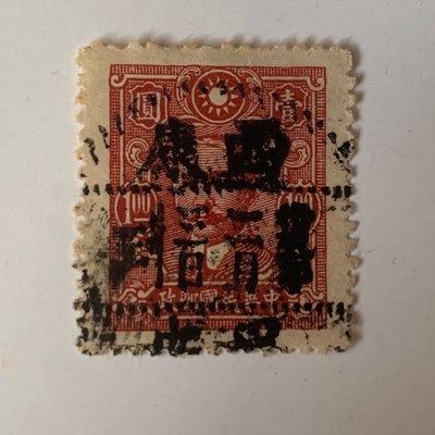 民國國父像郵票-銷郵戳-西康