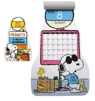 【卡漫迷】 出清 收藏 4折 2010年 掛曆 史努比 造型 月曆 ㊣版 Snoopy 史奴比 日本製 收藏 日版