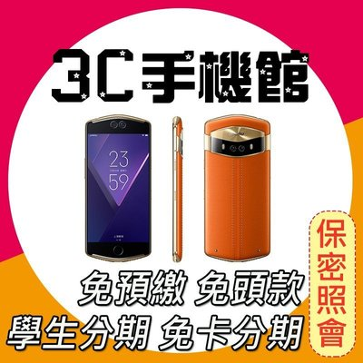 【台北南港】Casio TR80 TR70 美圖 T8 M4 M8 美少女版【免預繳_免卡分期_搭門號0元】