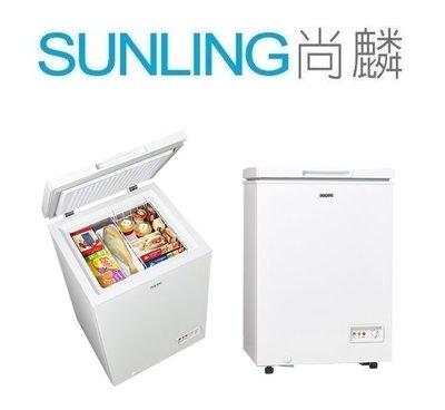 SUNLING尚麟 SAMPO聲寶 98L SRF-102 冷凍櫃 上掀式 冷凍庫/冰箱/冰櫃 防凝露設計 活動式腳輪